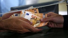 Πληρωμή Φόρου